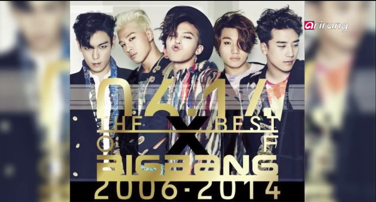 BIGBANG's Best-Of Album Comes In 1st Place On Japan's Weekly Album Chart