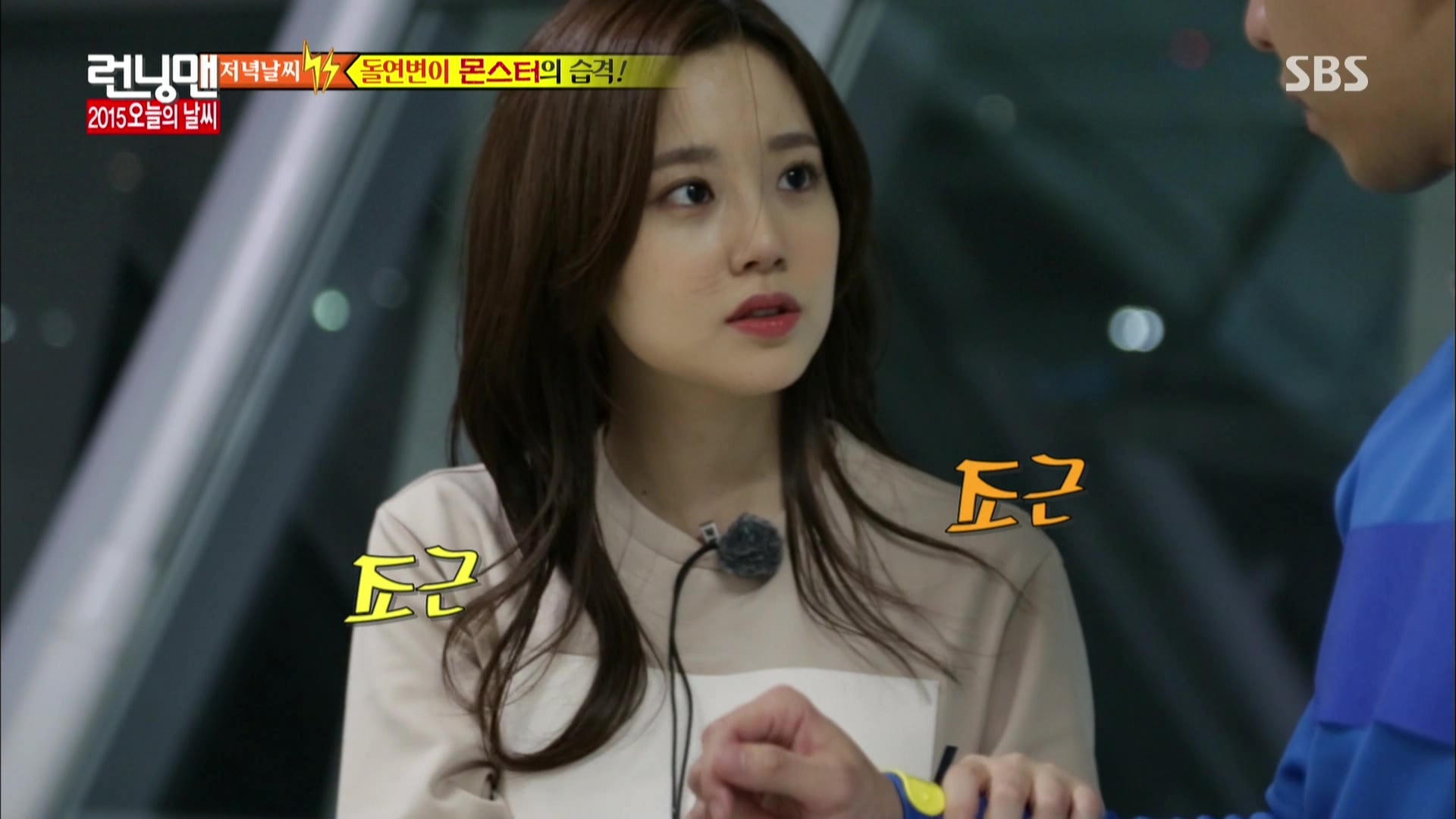 Seung Gi Gives Vaccine to Chae Won: Running Man