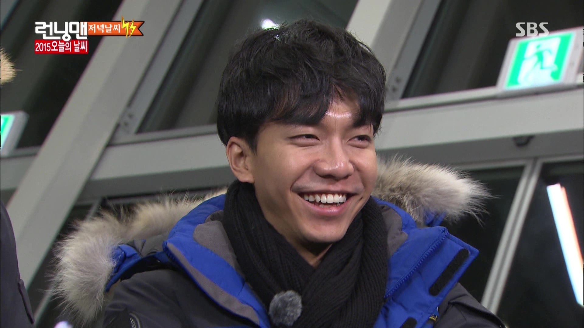 Seung Gi Asks Like He Knows Something: Running Man