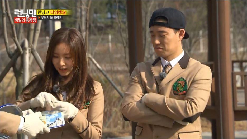 Image of: Kwang Soo Running Man Episode 241 Viki Running Man Episode 241