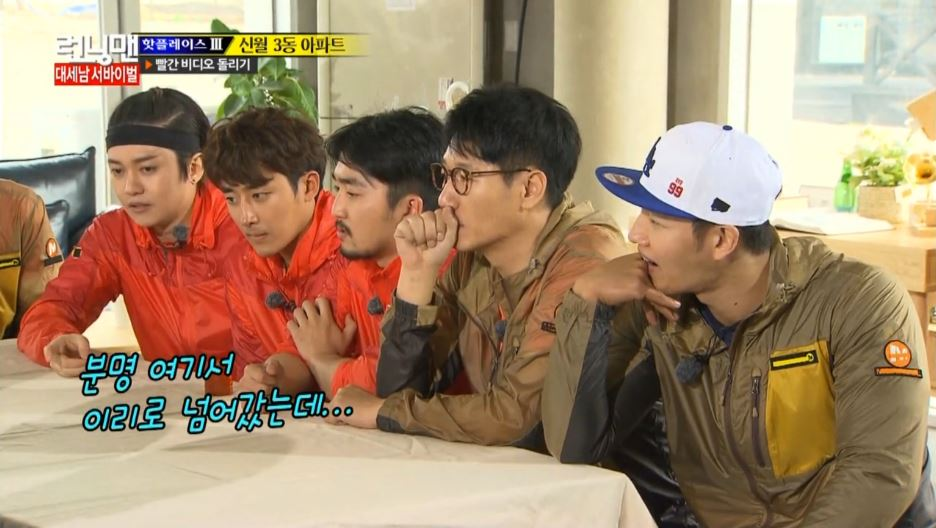 """Running Man Episode 243: """"Old Places of Popular Stars"""""""