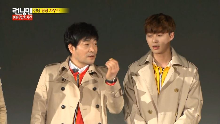 """Running Man Episode 246: """"Kidnapping Case of an Actress: The Secret of a Fake Detective"""""""