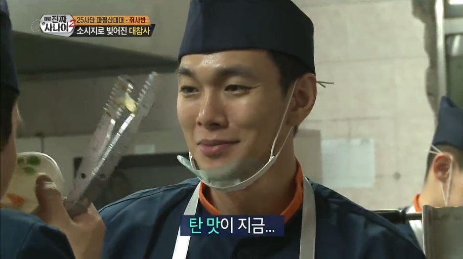 Sam Kim Humiliated Over Burning Sausage (Ep 102): Real Men 2