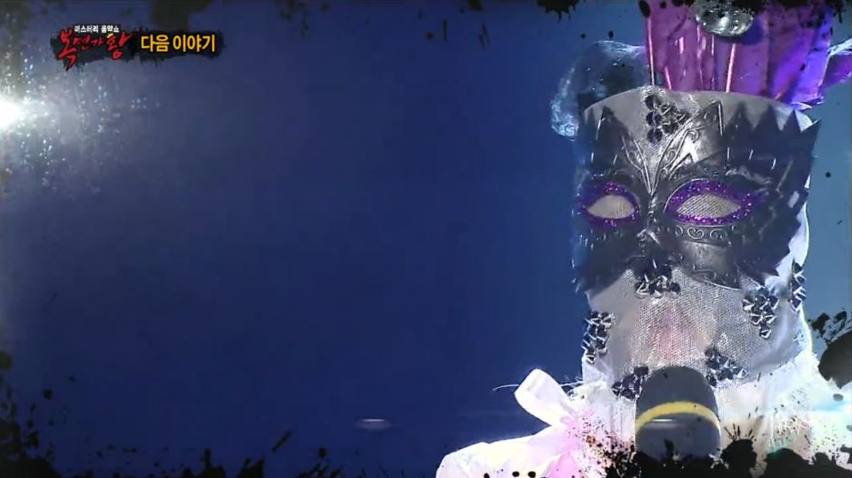 Episode 6 Preview (Ep 5): King of Mask Singer