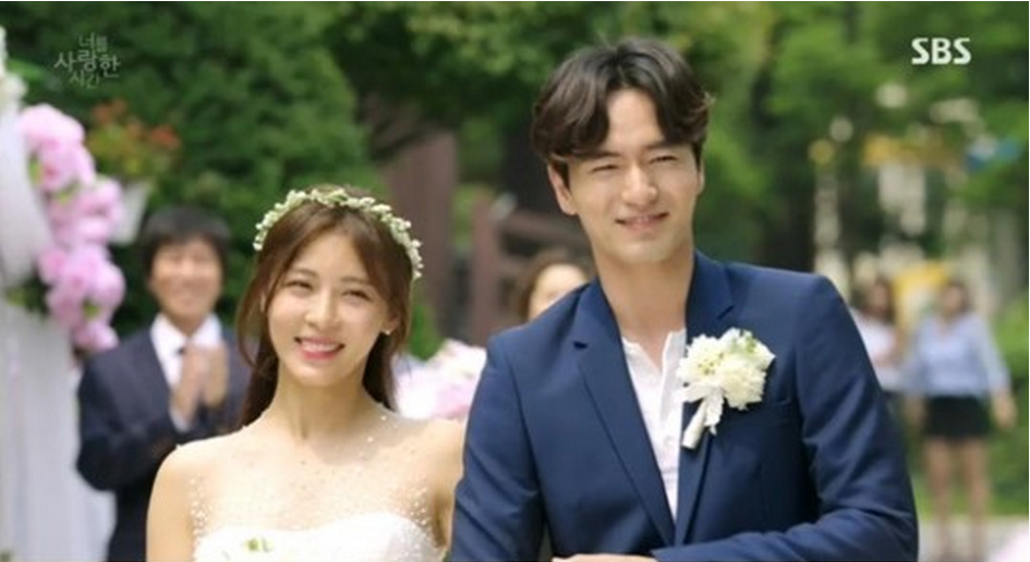 The Time I've Loved You Episode 16
