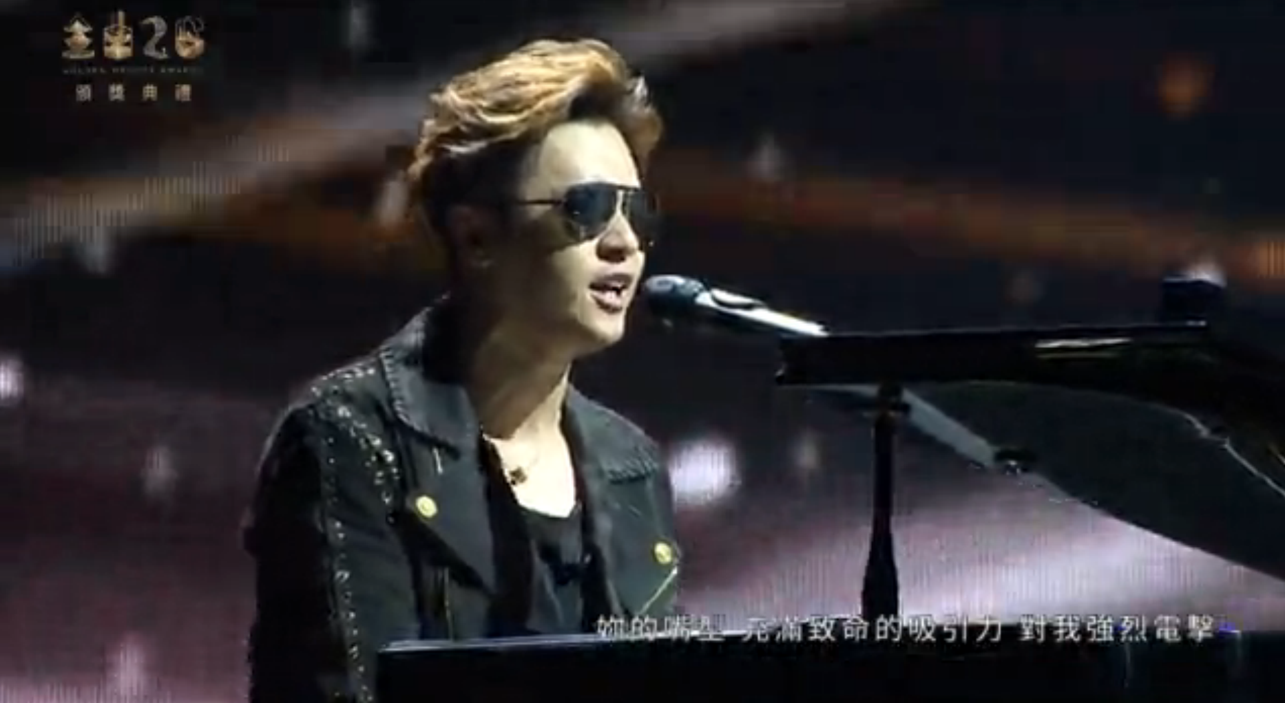 26th Golden Melody Awards Episode 4: Show Luo's Performance