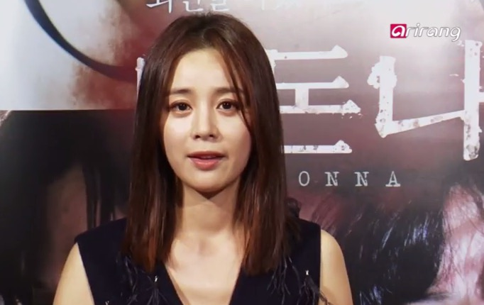 Seo Young Hee - Exclusive Date