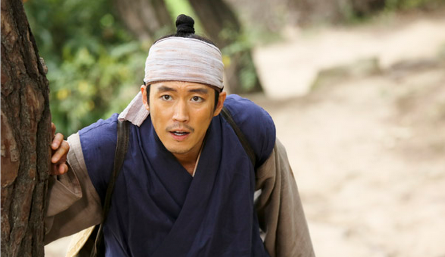 The Merchant: Gaekju 2015 Episode 5