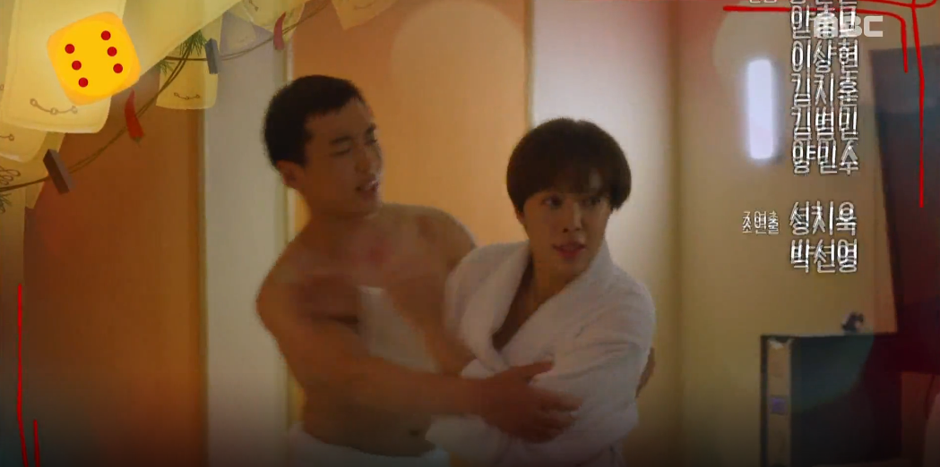 Lucky Romance Episode 5