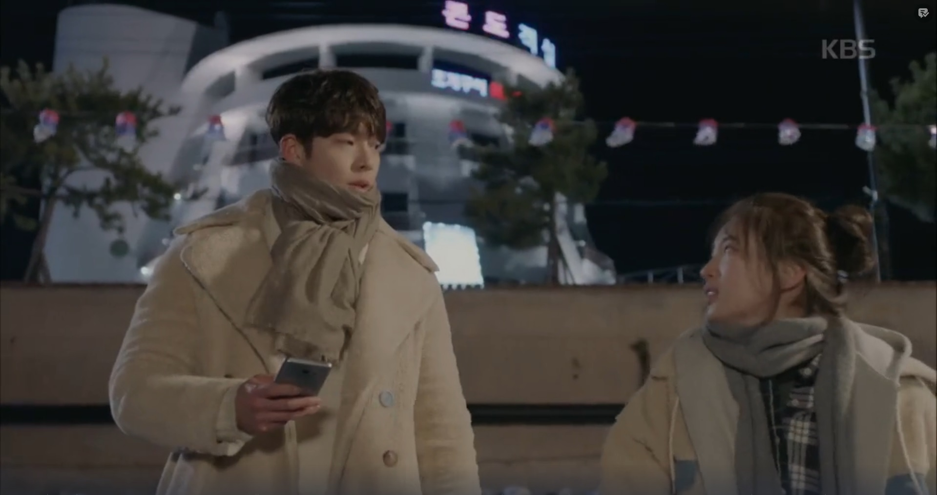 Uncontrollably Fond Episode 6
