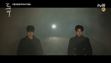 Highlight 1: Goblin