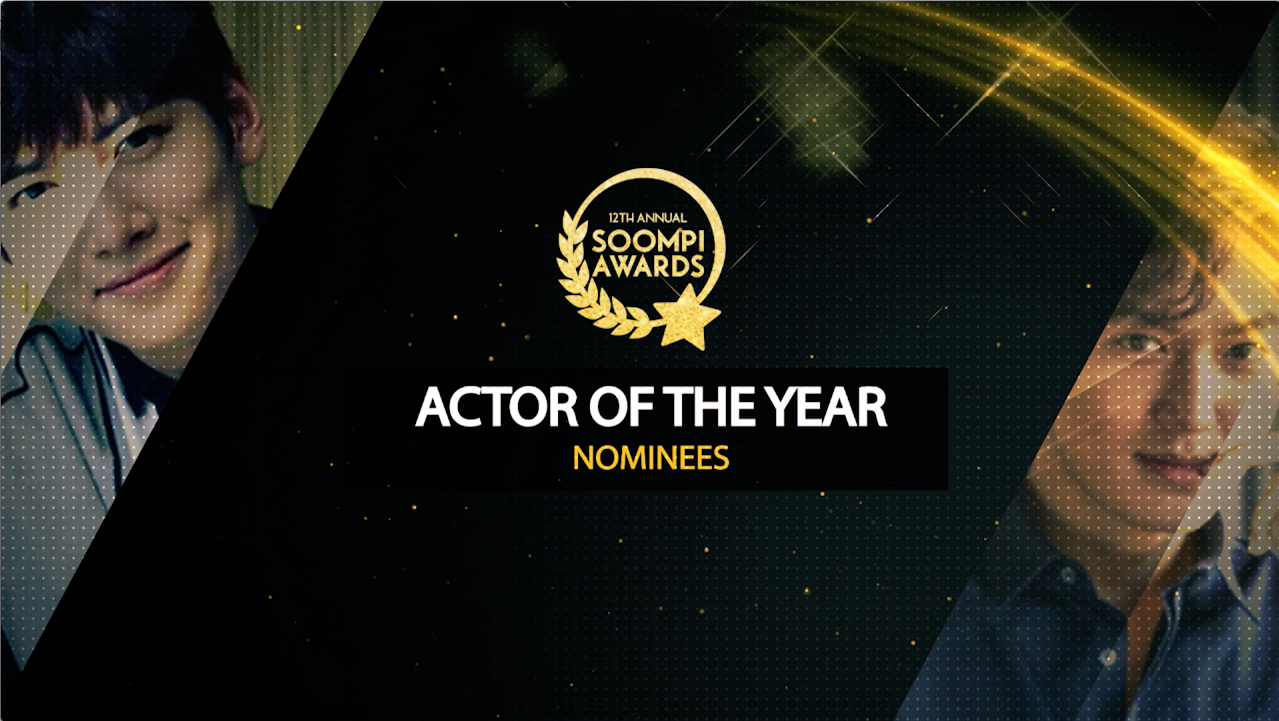 Soompi Awards Episode 26: Actor of the Year