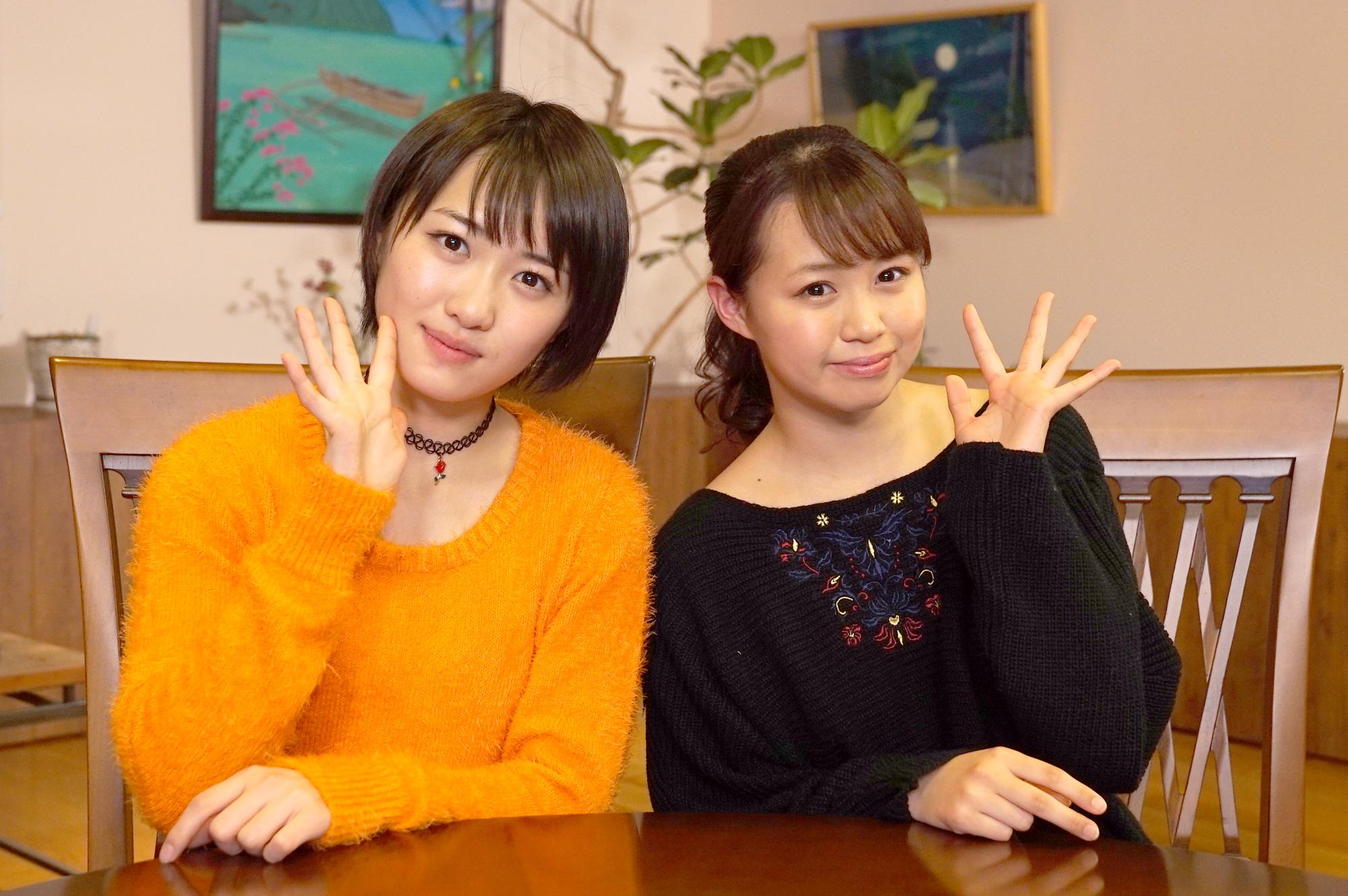 Hello! Project Station (Hello! Sute) Episode 216