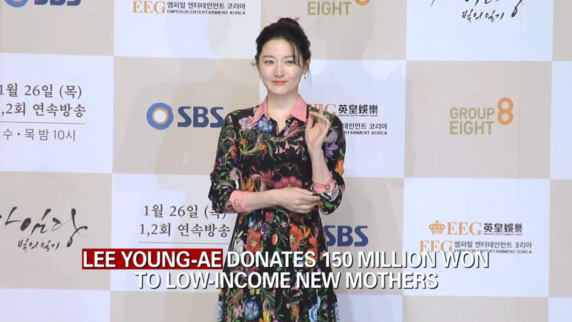 Showbiz Korea Episode 1600