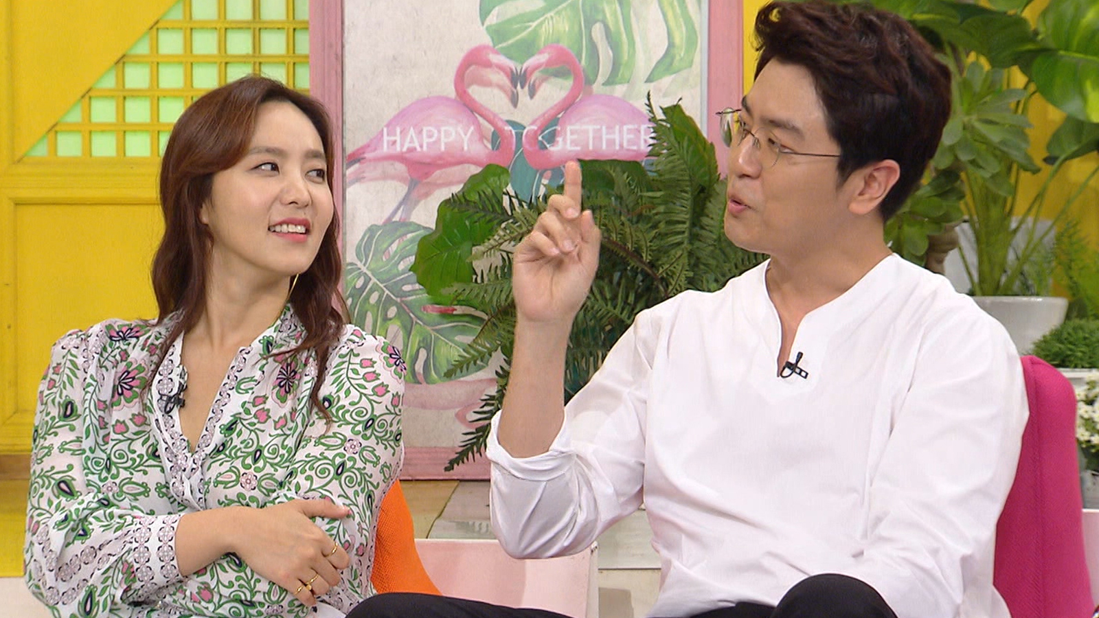 Happy Together Episode 516