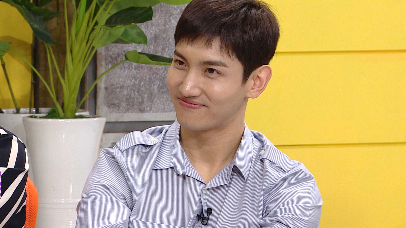 Happy Together Episode 517