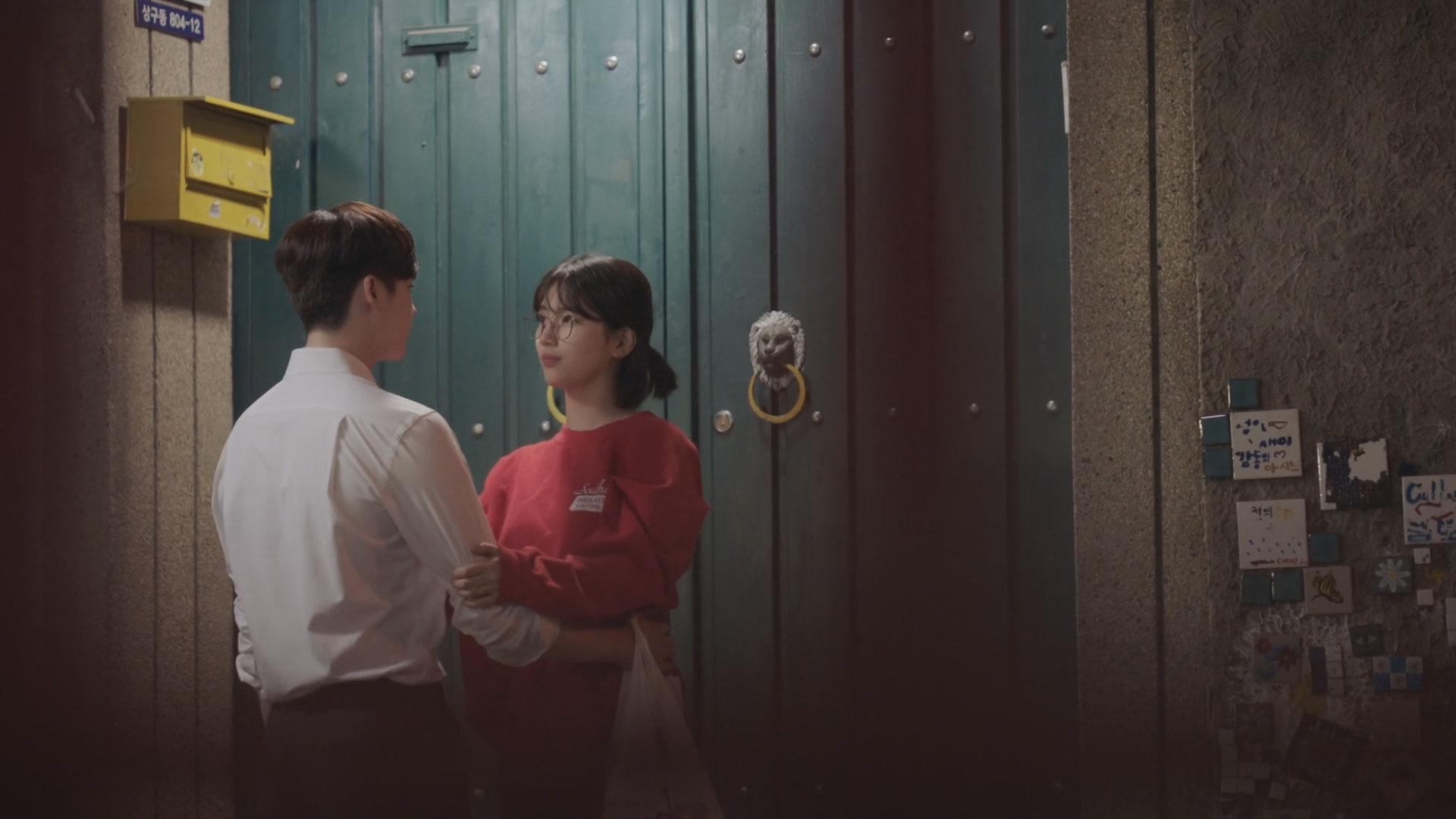 While You Were Sleeping Episode 14