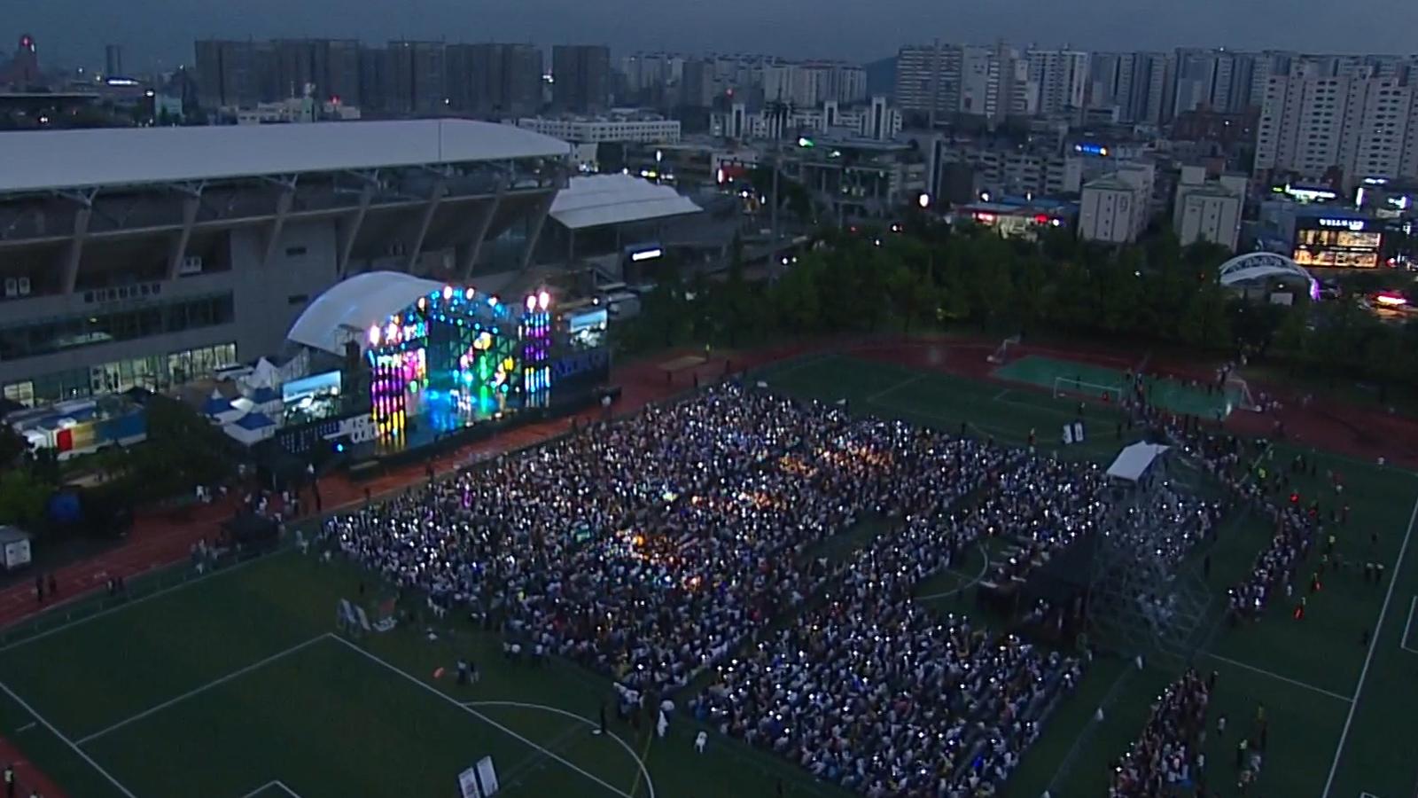 Show! Music Core Episode 562