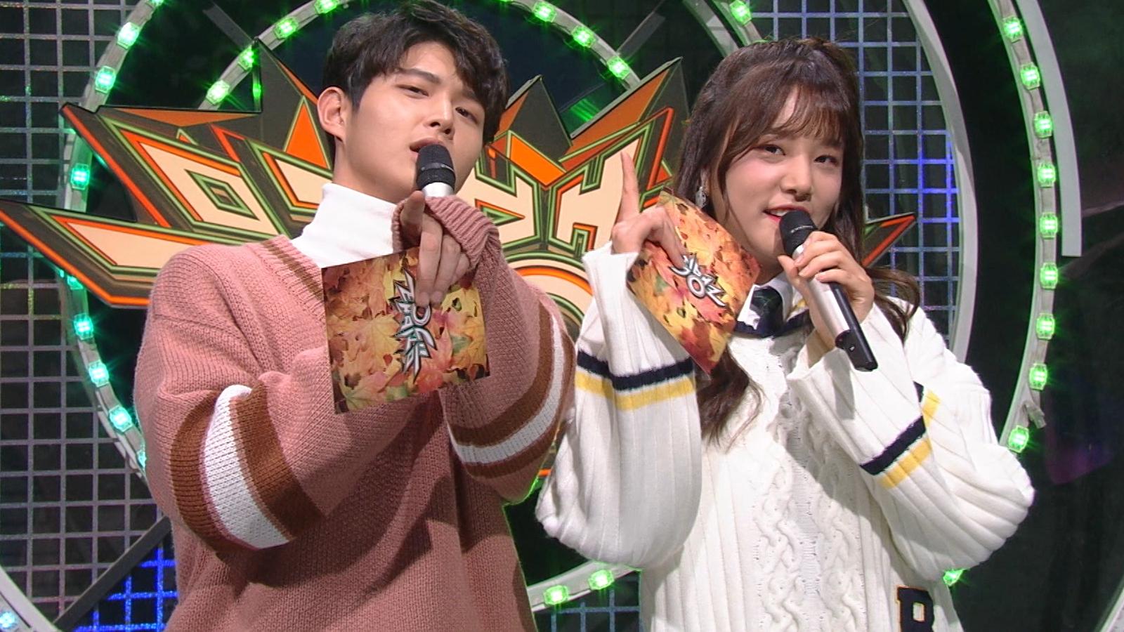 Music Bank K-Chart Episode 905