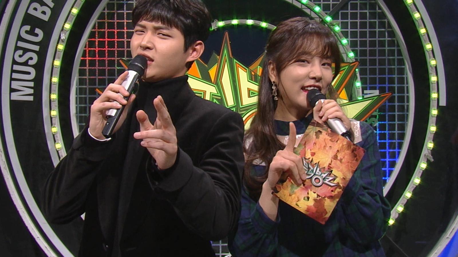 Music Bank K-Chart Episode 907