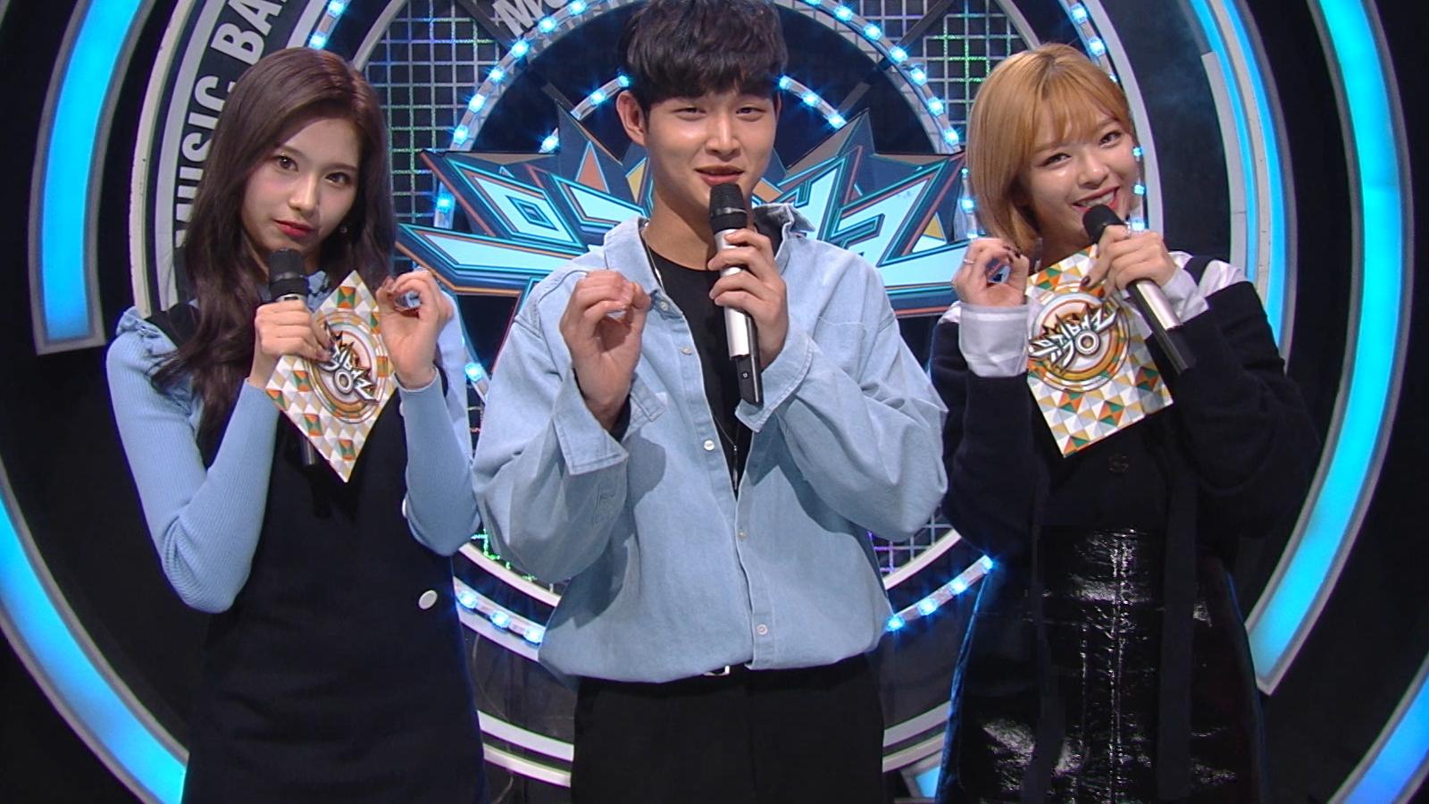 Music Bank K-Chart Episode 908