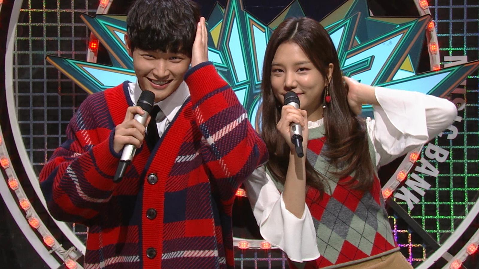 Music Bank K-Chart Episode 909