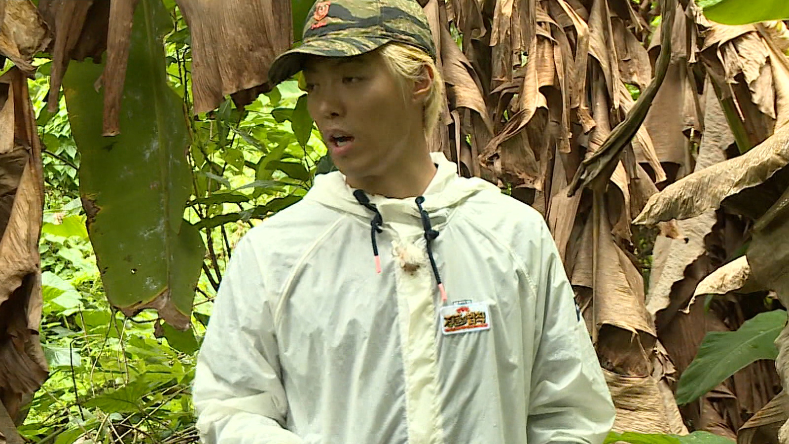 Law of the Jungle Episode 288