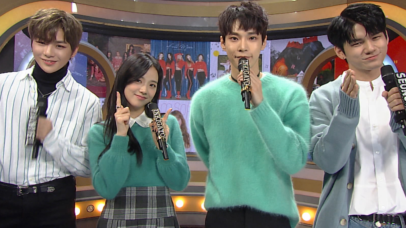 SBS Inkigayo Episode 935