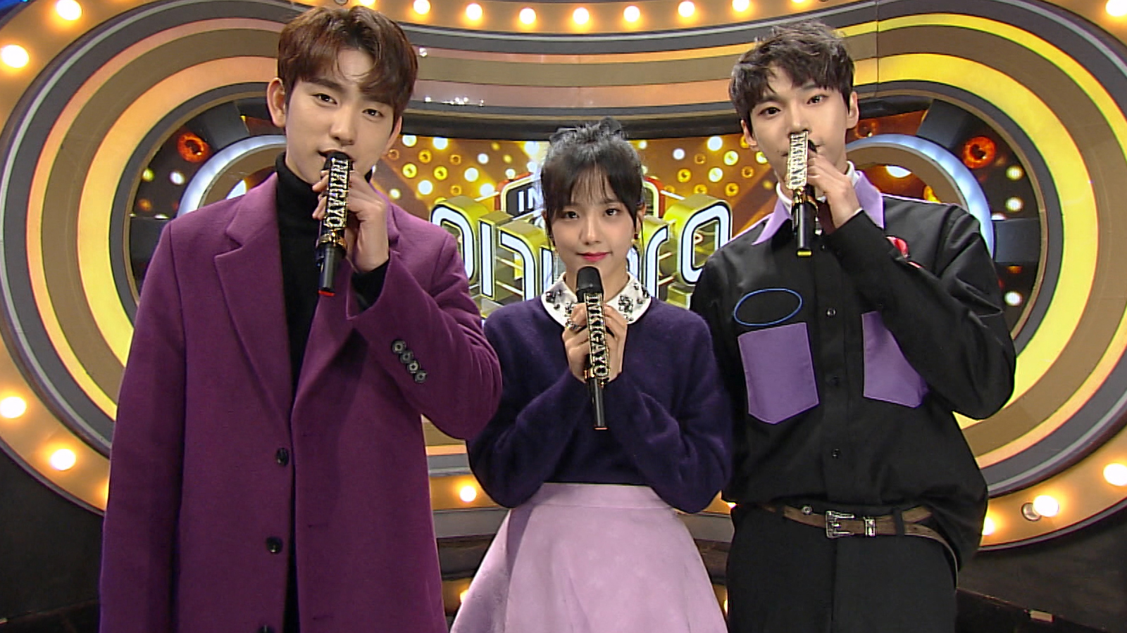 SBS Inkigayo Episode 938