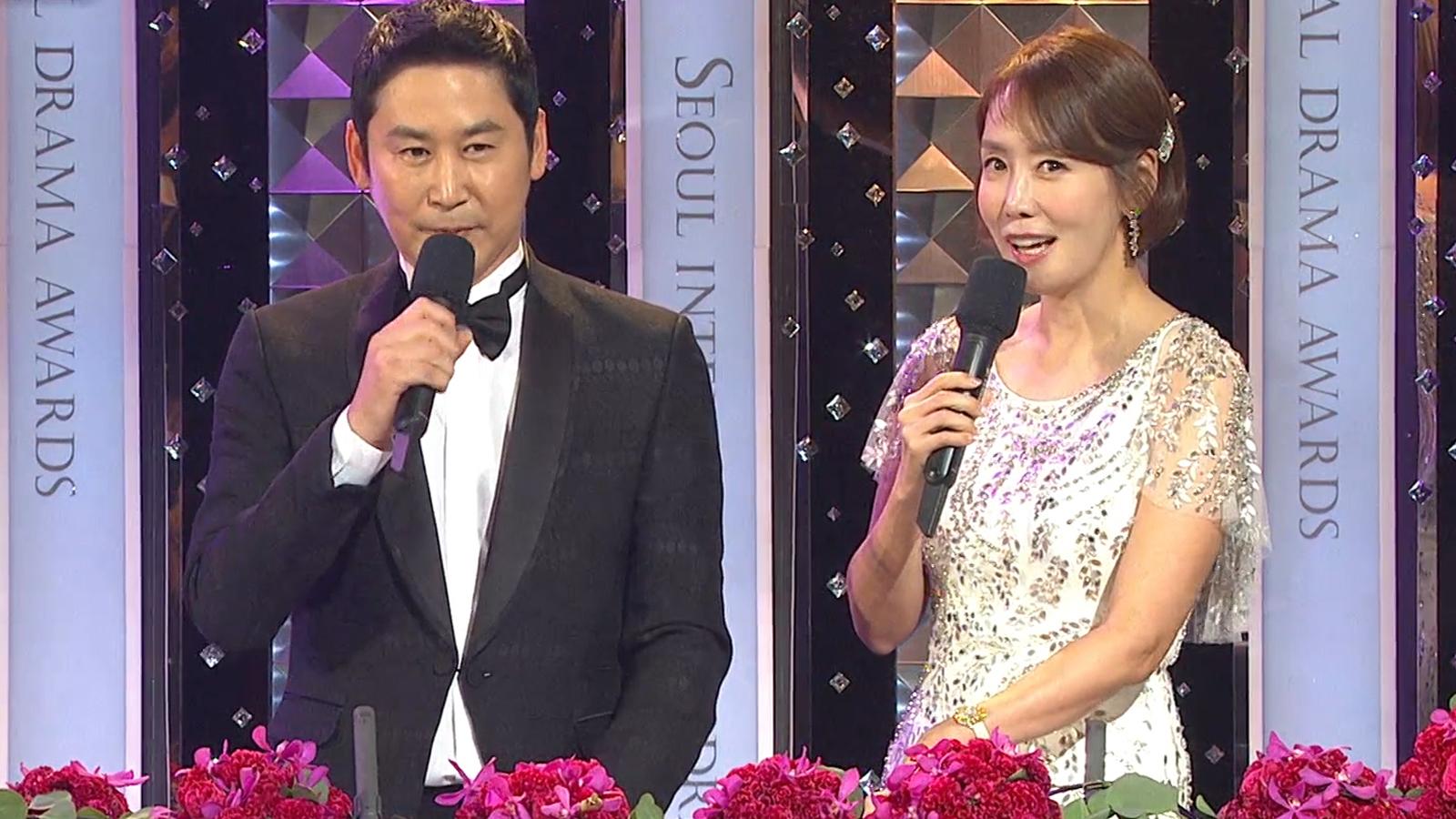 Seoul International Drama Awards 2017 Episode 1