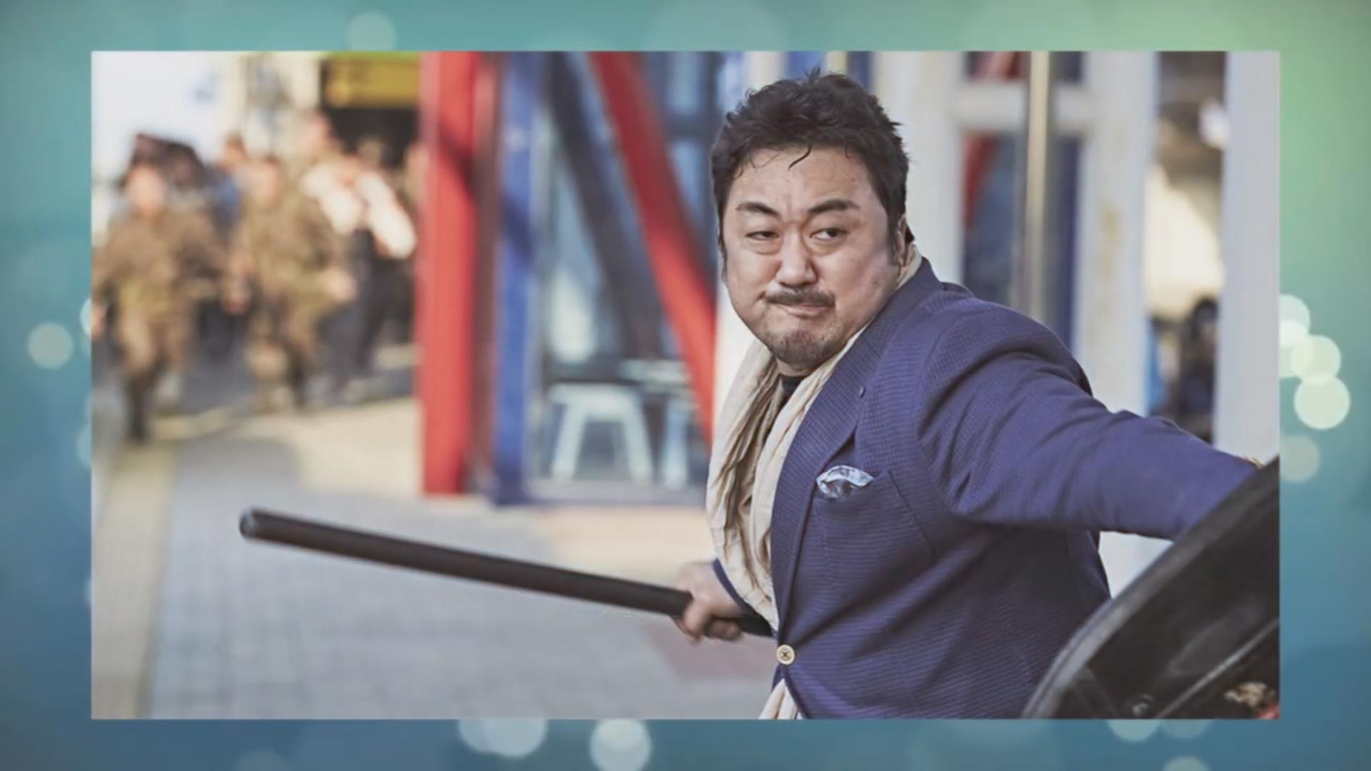 Showbiz Korea Episode 1742