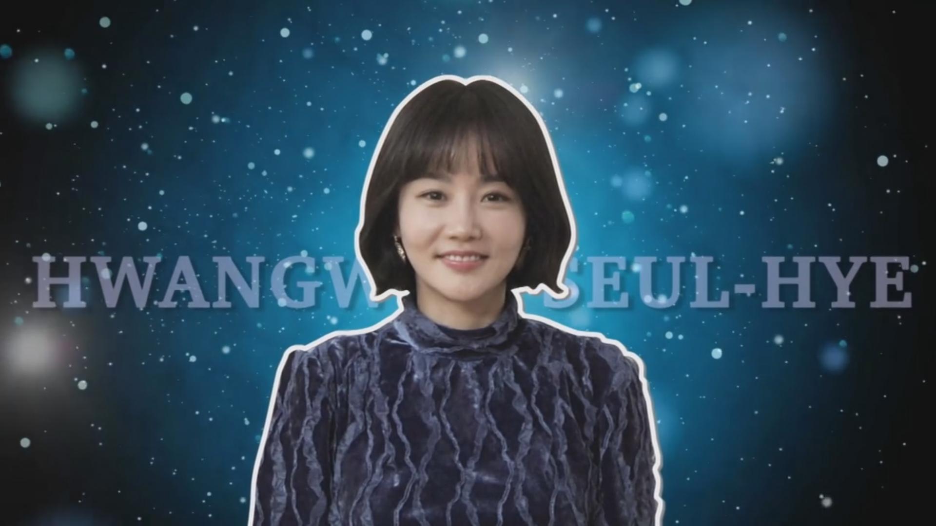Showbiz Korea Episode 1761