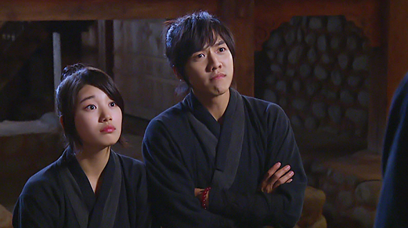 Gu Family Book Episode 17
