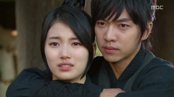 Gu Family Book Episode 18