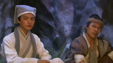 Strange Hero Yi Zhi Mei Episode 2: Strange Hero Yi Zhi Mei