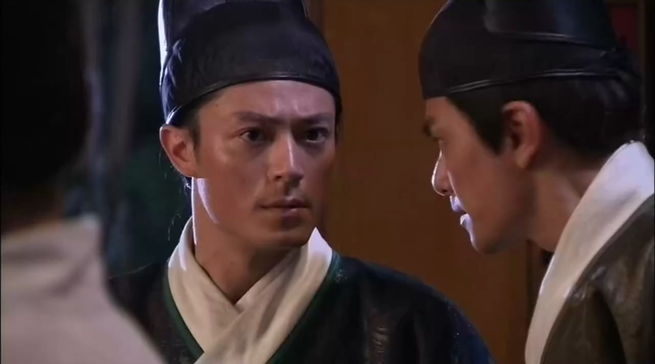Strange Hero Yi Zhi Mei Episode 1: Strange Hero Yi Zhi Mei