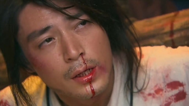 Strange Hero Yi Zhi Mei Episode 4: Strange Hero Yi Zhi Mei